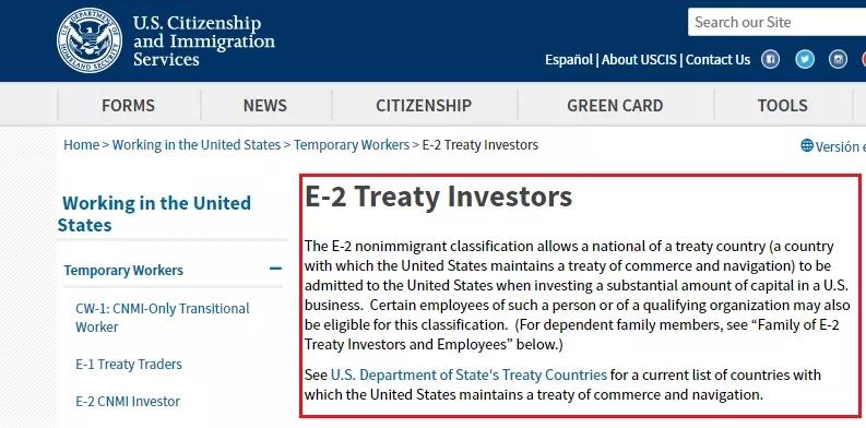 美国E-2签证