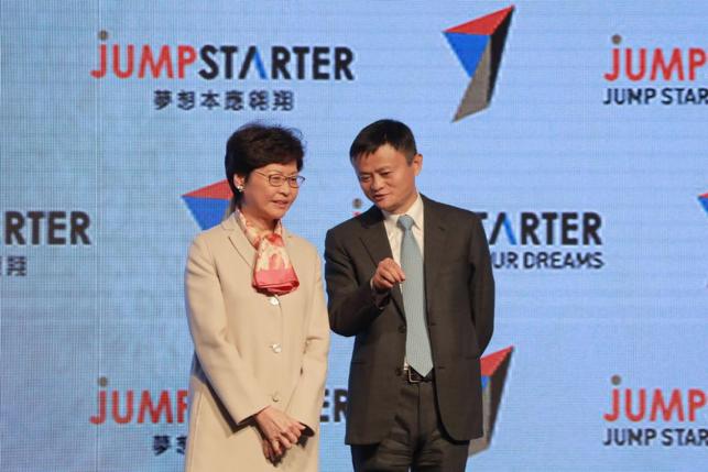 """留学生及华人注意!香港人才移民计划公布!我们的口号:""""缺才,不缺财!"""""""